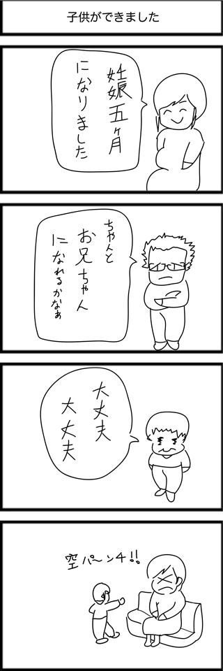 20120514.png
