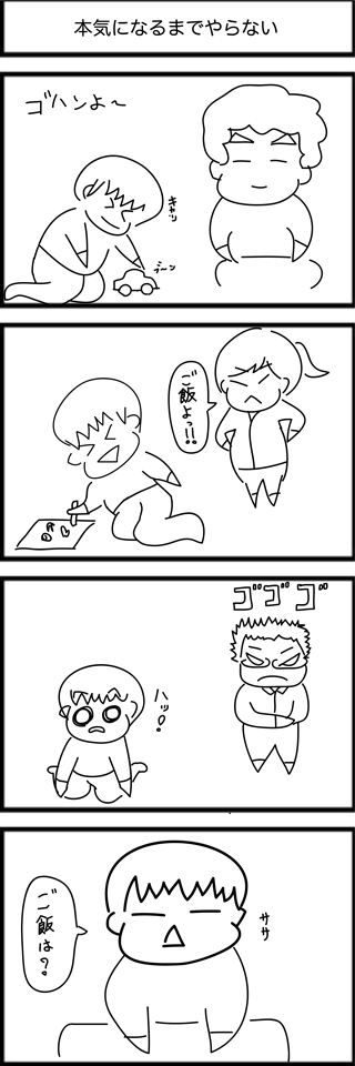 20120516.png