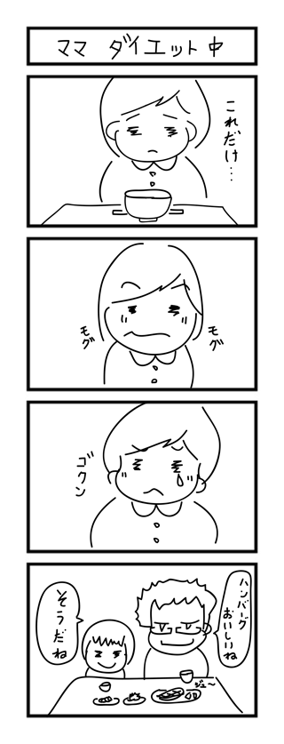 20120523.png