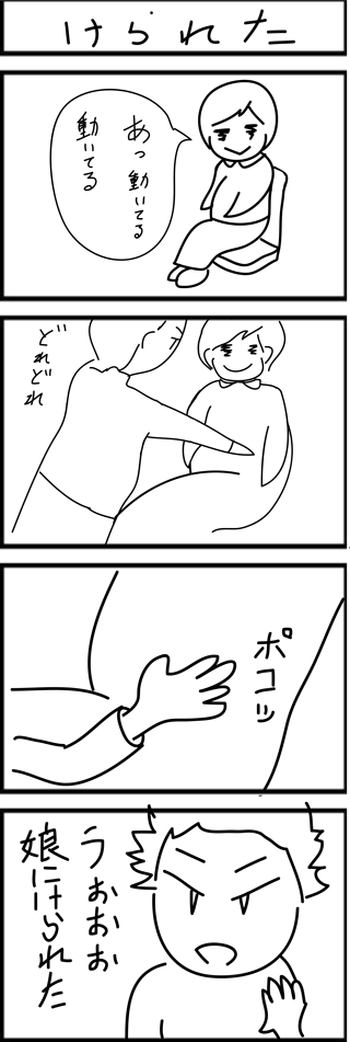 20120526.png